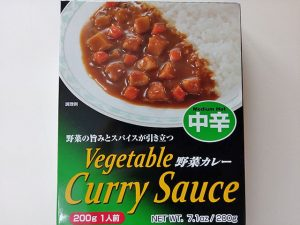 野菜カレー vegetable curry sauce 中辛